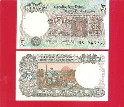 INDIA #05 p80i - 5 rupee 1975 Singh Uncirculated