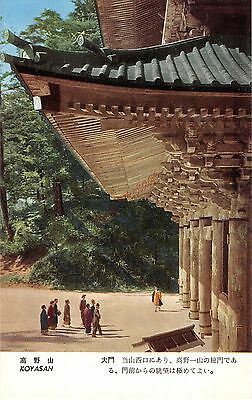 Japan C Postcard Koyasan 043