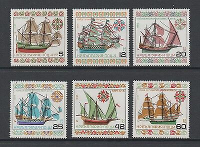BULGARIA 1985 HISTORIC SHIPS (4th series) SG3286/91 *MINT NEVER HINGED*