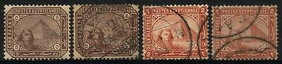 1879 EGYPT SET OF 4 USED/UNUSED STAMPS (Michel # 23,27a)