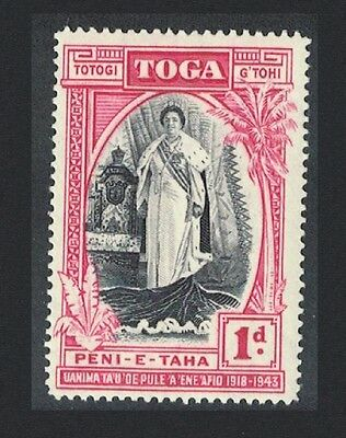 Tonga Silver Jubilee of Queen Salote's Accession 1v 1d SG#83/87 SC#82-86 CV£2.2