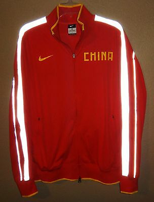 RARE NIKE CHINA Zip Hoodie LIMITED EDITION #534 0F 888 SIZE X-LARGE