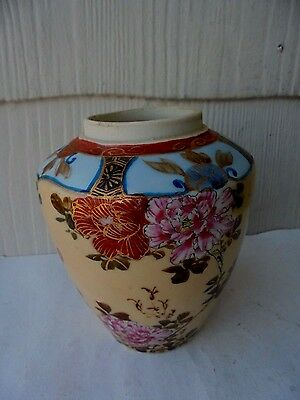 ANTIQUE 19th CENTURY CHINESE PORCELAIN GINGER JAR FLOWERS BIRD   NO LID