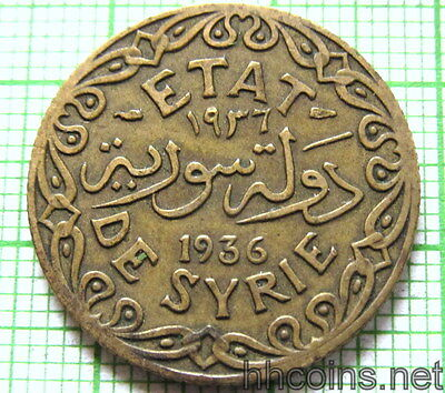 Syria Syrie French Protectorate 1936 5 Piastres