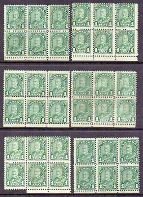 CANADA 1930-1 Six Blocks of 6 Mint with Stripy Gum No Hidden Faults Sound Nice