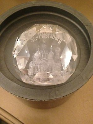 ST PETERSBURG Russia Faceted Small SWAVORSKI? CRYSTAL