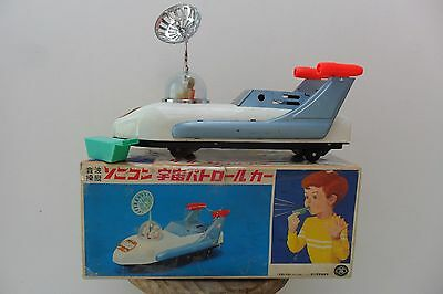 Rare Space Toy Sonicon Space Ship by Masudaya Toys Made in Japan 1960's Box