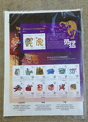 Austtralia Post - 2010 Year Of The Tiger Mint Stamp Set