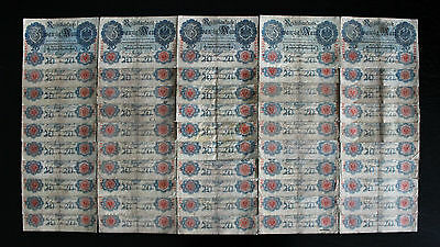 *** LOT 50 Banknoten 20 Mark 1914  19.02.1914          ::: GERMANY