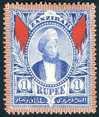 ZANZIBAR-1896 1r Deep Blue Sg 170 AVERAGE MOUNTED MINT V14903
