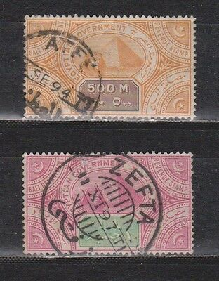 Egypt - Egyptian Government / Salt Department - 2 Very Old Stamps