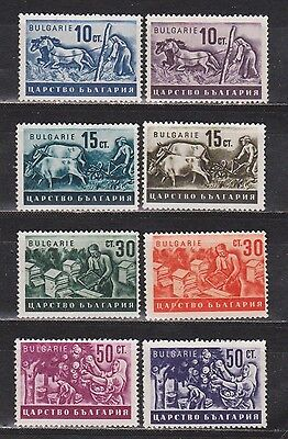 Bulgaria / Bulgarie - 1940 - Bulgarian Agriculture - 8 Different Mng Stamps