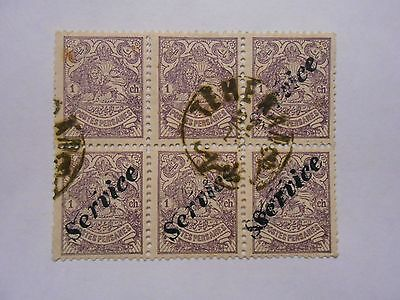 Timbres Perse Service N 8 X 6 Varietes Surcharge Absentes Et Double Surcharge