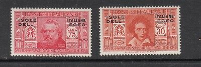 ITALY  STAMPS UNUSED .Rfno.394.