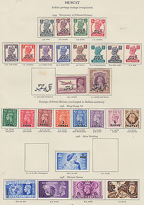 Muscat KGVI Mounted Mint Selection