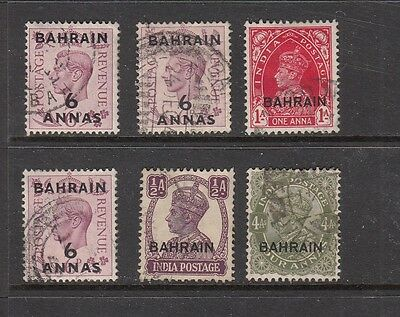 BAHRAIN STAMPS USED .Rfno.609.