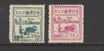 JERSEY STAMPS  UNUSED  .Rfno.621.