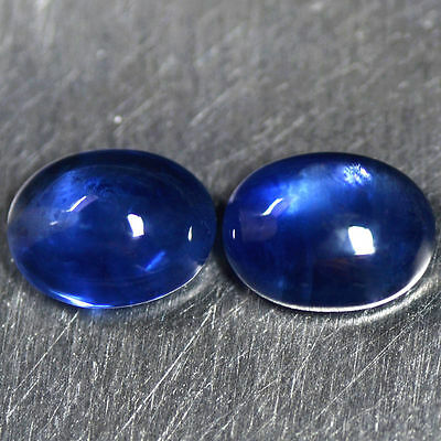 5.33 Cts Natural Top Lusturous Royal Blue Loose Sapphire Oval Cabochon 9x7mm Gem