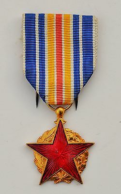 France: Ww1 French Wounded In Combat Medal