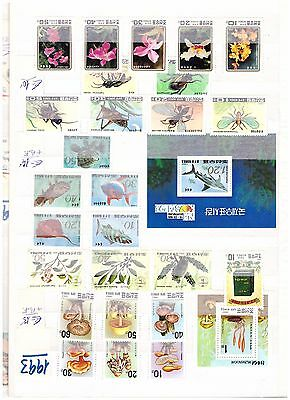 s14513) KOREA 1993 MNH** Orchids Insects Fishes Herbs Mushrooms 26v + 2 S/S