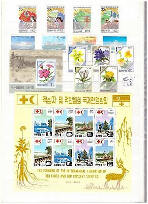 s14506) KOREA 1994 MNH** Red Cross Flowers Ship  13v + 2 S/S