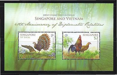 Singapore 2013 , Vietnam Joint issue ( peacock ) MS MNH