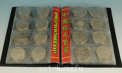 80 pieces Chinese Copper No silver Qing Dynasty money Coins Statue