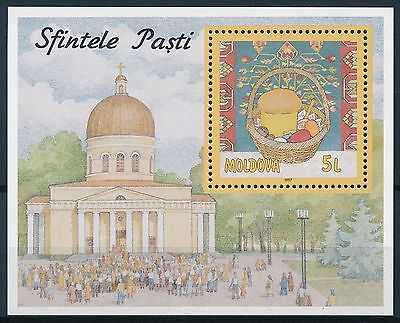 [ST57039] Moldova 1997 Easter Good sheet very fine MNH