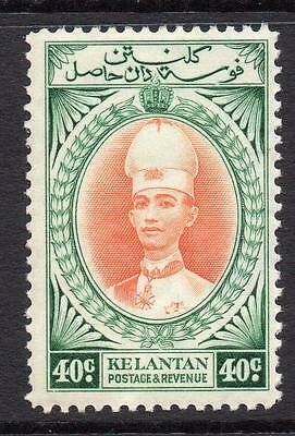 Kedah (Malaya) 40 Cent Stamp c1937-40 Mounted Mint (bend from gum)