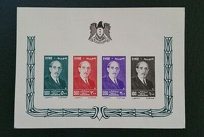 Syria, 1956, President Shukri El Kouatly, Ms, Sc C208-211, MLH, no gum as issued