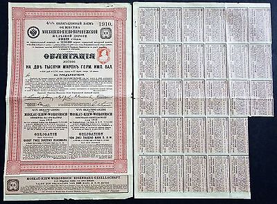 1910 Moscow, Russia: Moscow-Kiev-Voronezh Railroad - 2000 D. R.-W.