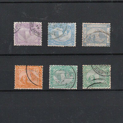 EGYPT 1870s/80s SELECTED VINTAGE STAMPS INCLUDING INVERTED WATERMARK VARIETIES.