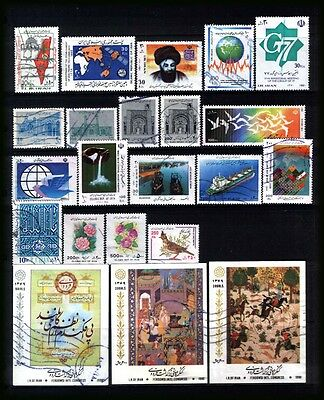 MIDDLE EAST MIXTURE 1986-99 :  Used selection incl. minisheets & hivals.