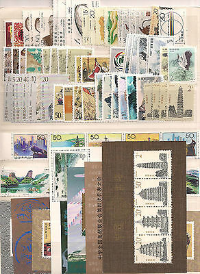 PR China 1994 Year set complete 66 Values + 7 M/S ALL MNH