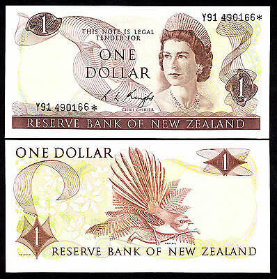 New Zealand NZ $1 Dollar Knight 1975-77  Star Replacement Note  UNC QEII  Y91