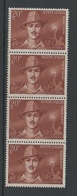 INDIA 1968 61st BIRTH ANNIV OF BHAGAT SINGH (PATRIOT) *MNH STRIPS OF 4*