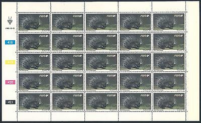 SWA 1980 Wildlife Definitive 8c Sheet of Cape Porcupine stamps (SG 356) (**)