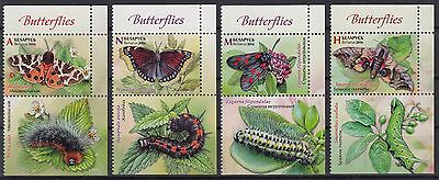 BELARUS.2016 BUTTERFLIES.Set 4 stamps with vertical label.MNH