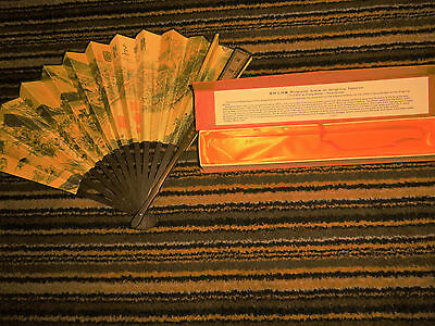 Boxed Chinese Fan