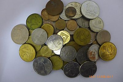 lot 50 ISRAEL old coins