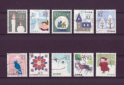 Timbres du Japon - 2015 - Greeetings Winter 82Y