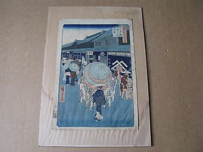 Antique Japanese Woodblock Print By Hiroshige/as Is