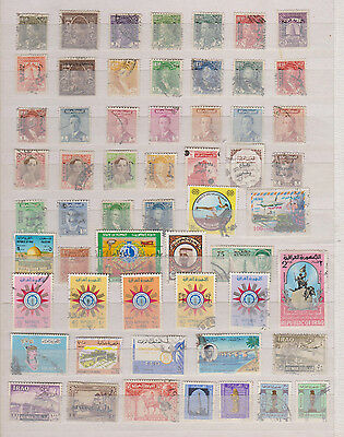 Collection Of  Used  Stamps From Iraq , See Scan