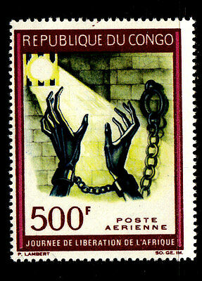 Congo Republic 1967 Air. African Liberation Day 500F MNH (1v).