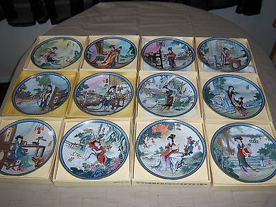 Beauties of the Red Mansion (Complete 12 Plate Collection) WITH COA & BOXES