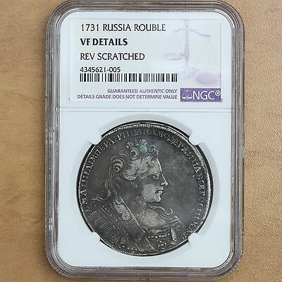 Russia – 1731 – Rouble - Anna - VF NGC - RARE - #689