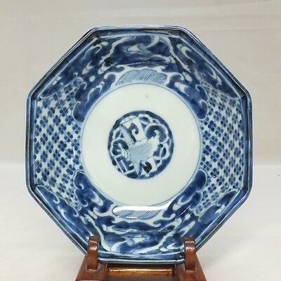 G451: Real old Japanese IMARI blue-and-white porcelain bowl with dragon painting