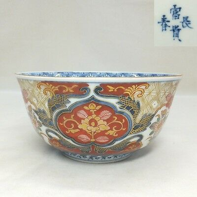 G450: Japanese OLD IMARI colored porcelain bowl with fine flower painting