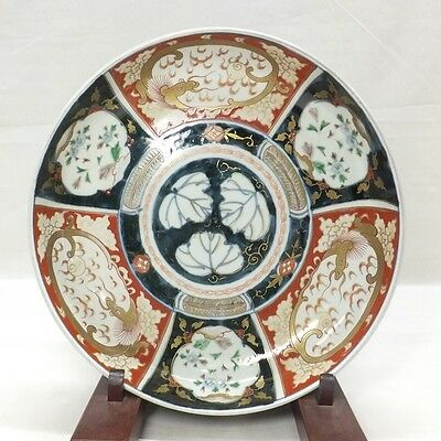 G453: Japanese OLD IMARI colored porcelain BIG bowl with dragon painting