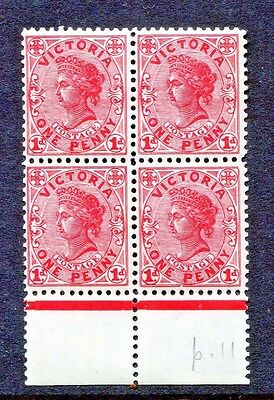 Victoria 1911 SC #219a VF Mint Never Hinged Block of 4 Carmine Rose